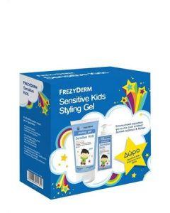 Frezyderm Sensitive Kids Styling Gel Boys 100 ml & Shampoo 100 ml