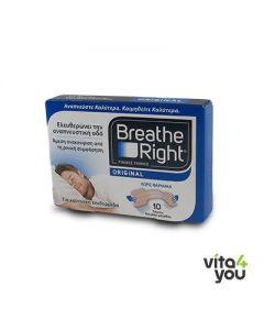 Breathe Right Ρινικές Ταινίες Μεγάλο Μέγεθος 10 ταινίες