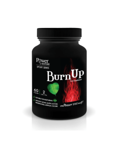 Power of Nature Sport Series Burn Up 60 caps
