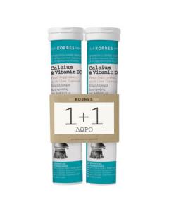 Korres Calcium & Vitamin D3 18 eff tabs lime 1+1 Free