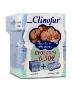 Clinofar 30 amp x 5 ml & Ρινικός αποφρακτήρας