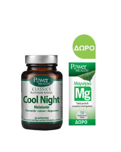Power Health Classics Platinum Cool Night 30 caps & Δώρο Magnesium 10 eff tabs