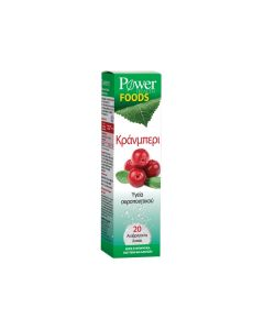 Power Health Cranberry 20 eff tabs