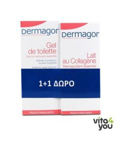 Dermagor Lait de Toilette au Collagene Marin 100 ml & Δώρο Gel de Toilette Surgras 200 ml