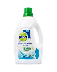Dettol Απολυμαντικό Ρούχων Fresh Cotton 1.5 lt