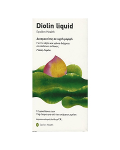 Epsilon Health Diolin liquid 12 sachets x 15 gr