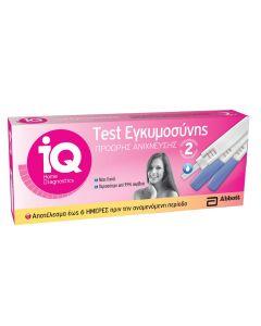 IQ Home Τεστ Εγκυμοσύνης - Πρόωρη Ανίχνευση 2 test