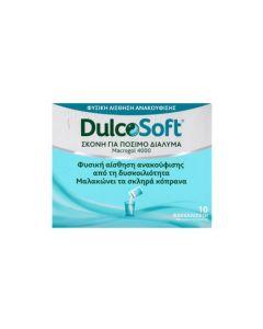 Dulcosoft σκόνη για πόσιμο διάλυμα Macrogol 4000 12 sachets x 10 gr
