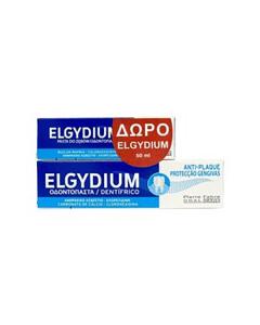 Elgydium Anti-Plaque toothpaste 100 ml & Δώρο 50 ml