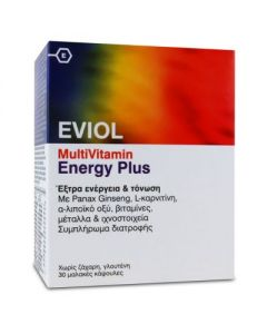 Eviol MultiVitamin Energy Plus 30 soft gels