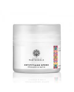 Garden of Panthenols Antiwrinkle Cream Face & Eyes 50 ml