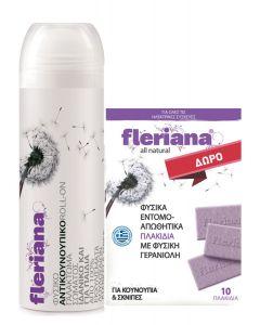 Fleriana Αντικουνουπικό γαλάκτωμα roll on 100 ml & Δώρο 10 εντομοαπωθητικά πλακίδια