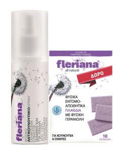 Fleriana Αντικουνουπικό γαλάκτωμα spray 100 ml & Δώρο 10 εντομοαπωθητικά πλακίδια