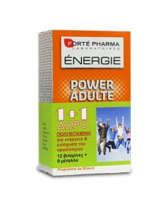 Forte Pharma Energie Power Adulte 28 tabs 1+1 Δώρο