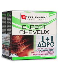 Forte Pharma Expert Cheveux Hair & Nails 28 tabs 1+1 Δώρο
