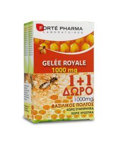 Forte Pharma Gelee Royale 1000 mg 20 chewable tabs 1+1 Δώρο