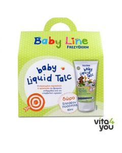 Frezyderm Baby Liquid Talc 150 ml & 80 ml