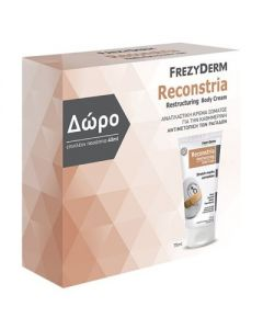 Frezyderm Reconstria Cream 75 ml & 40 ml
