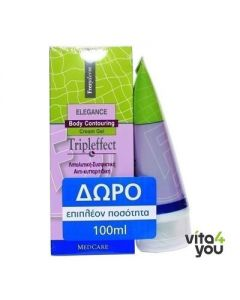 Frezyderm Tripleffect Cream Gel 150 ml & 100 ml