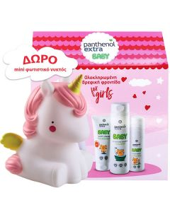Panthenol Extra Baby for Girls Nappy cream 100 ml & Shower Shampoo 300 ml & Body Milk 100 ml & & Free mini lamp