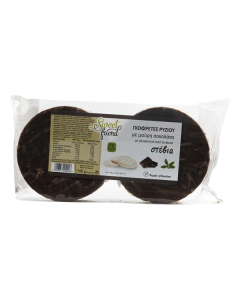 Sweet Friend Rice Cakes with dark chocolate & stevia 65 gr