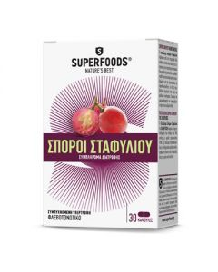 Superfoods Εκχύλισμα Σπόρων Σταφυλιού 30 caps