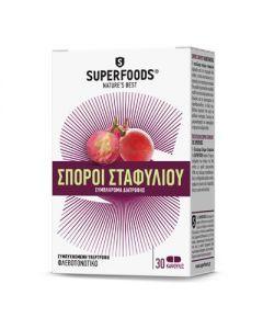 Superfoods Σπόροι Σταφυλιού 30 caps