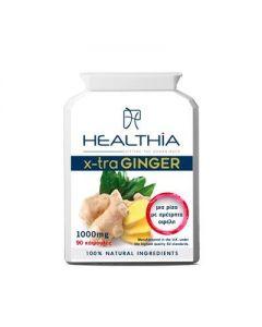 Healthia Ginger 60 caps