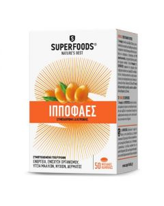 Superfoods Ιπποφαές 50 softgels