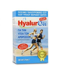 HyalurOn Plus drops 30 ml