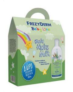 Frezyderm Baby Hydra Milk 200 ml & 100 ml