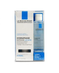 La Roche Posay Hydraphase Intense Legere 50 ml & Δώρο Micellar Water Ultra Sensitive Skin 100 ml
