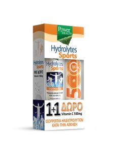 Power Health Hydrolytes Sports 20 eff tabs & Vitamin C 500 mg 20 eff tabs