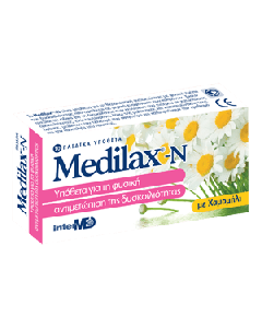 Intermed Medilax N children suppositories 10 supps