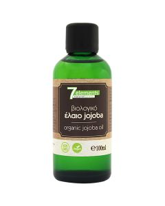 7elements Organic Jojoba Oil 100 ml
