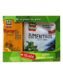 Kaiser Syrup 200 ml & Δώρο Καραμέλες Kaiser Bimenthol 75 gr