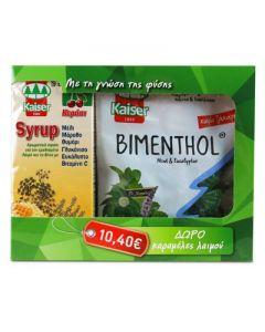 Kaiser Syrup Cherry 200 ml & Free Kaiser Bimenthol caramels 75 gr