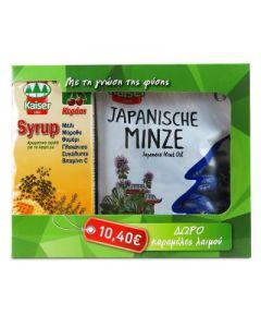 Kaiser Syrup Cherry 200 ml & Free Kaiser Japanische Minze Caramels 75 gr