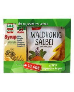 Kaiser Syrup Cherry 200 ml & Δώρο καραμέλες Kaiser Waldhonig Salbei 75 gr