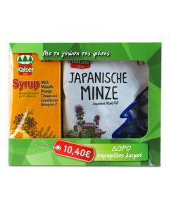 Kaiser Syrup 200 ml & Δώρο καραμέλες Kaiser Japanische Minze 75 gr