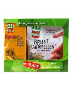Kaiser Syrup 200 ml & Free Kaiser Brust Caramellen Caramels 75 gr