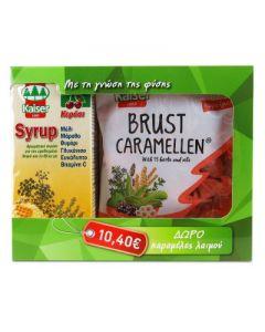 Kaiser Syrup Cherry 200 ml & Δώρο καραμέλες Kaiser Brust Caramellen 75 gr