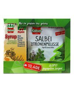 Kaiser Syrup cherry 200 ml & Free Kaiser Salbei Zitronenmelisse caramels 75 gr