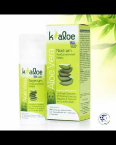 Kaloe Nostrum face cream 50 ml
