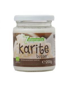 7elements Karite shea butter organic 200 gr