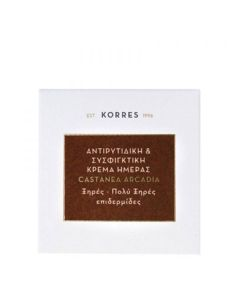 Korres Castanea Arcadia Antiwrinkle & Firming Day Cream Dry to very dry skin 40 ml