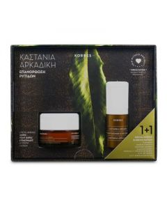 Korres Castanea Arcadia Antiwrinkle & Firming Day Face Cream Dry to very dry Skin & Free Eye Cream 15 ml
