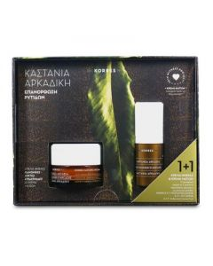 Korres Castanea Arcadia Antiwrinkle & Firming Day Face Cream Normal to Combination Skin & Free Eye Cream 15 ml