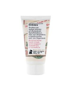 Korres Moisturizing Hand Cream Organic Almond Oil & Calendula 75 ml