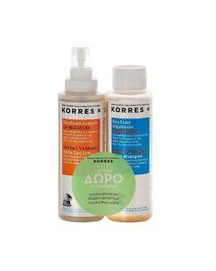 Korres Herbal Anti-lice kids lotion Vinegar 150 ml & Free Shampoo Vinegar 150 ml